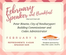 feb-speaker-and-breakfast-020917
